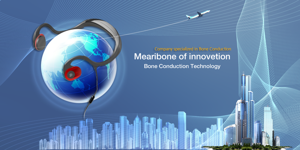 MeariPhone which realized the ear phone innovation by reverse technology